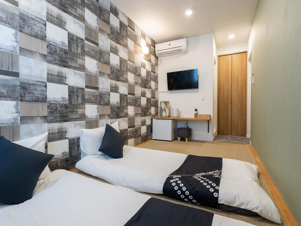 Design Japanese Room